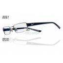 NIKE 8061 celoobrubové kovové unisex brýle s plastovými stranicemi
